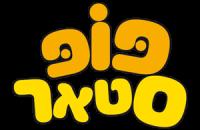 לוגו פופסטאר